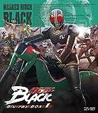仮面ライダーBLACK Blu-ray BOX 1[Blu-ray/ブルーレイ]