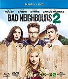 ネイバーズ 2 ブルーレイ+DVDセット[Blu-ray]
