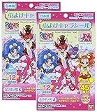 虫よけキャラシール キラキラ☆プリキュアアラモード 45枚入×2個セット