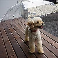 ペットアンブレラ ペット用 傘 犬 散歩グッズ 直径77cm 小型犬 中型犬 ペット用品_83092
