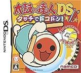 「太鼓の達人DS」の画像