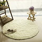 FUT Oval Childrens Place Mats - Fluffy Rugs Anti-Skid Shaggy Area Rug, Multi Colors Carpets, Baby Child Kids Playing Floor Ma