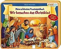 Mein schoenstes Puzzlespielbuch - Wir besuchen das Christkind