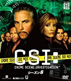 CSI:科学捜査班 コンパクト DVD‐BOX シーズン6