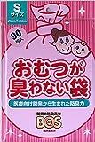 驚異の防臭袋 BOS (ボス) おむつが臭わない袋 Sサイズ 90枚入り 赤ちゃん用 おむつ ・ うんち 処理袋 【袋カラー:ピンク】