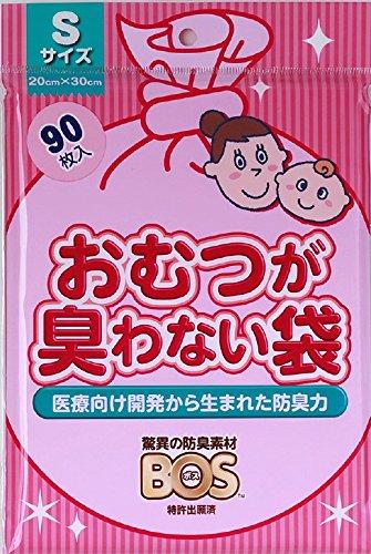 驚異の防臭袋 BOS (ボス) おむつが臭わない袋 Sサイズ 90枚入り 赤ちゃん用 おむつ 処理袋 【袋カラー:ピンク】