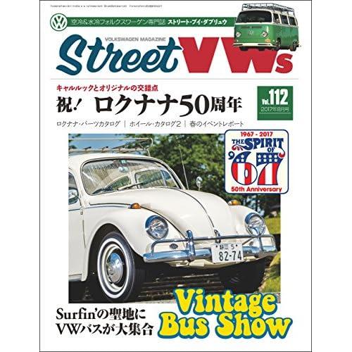 Street VWs (ストリートワーゲン) 2017年 8月号 [雑誌]
