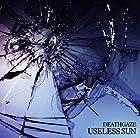USELESS SUN (通常盤)(在庫あり。)