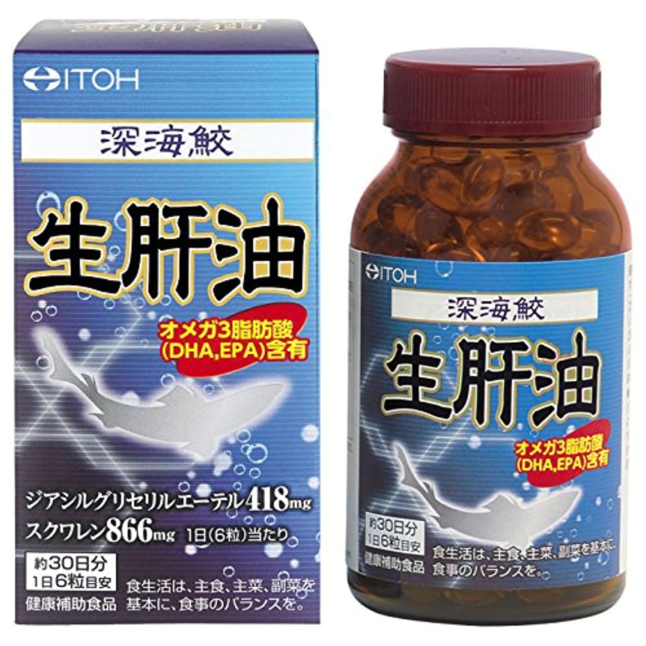 スラッシュ風邪をひく式井藤漢方製薬 深海鮫生肝油 約30日分 300mgX180粒
