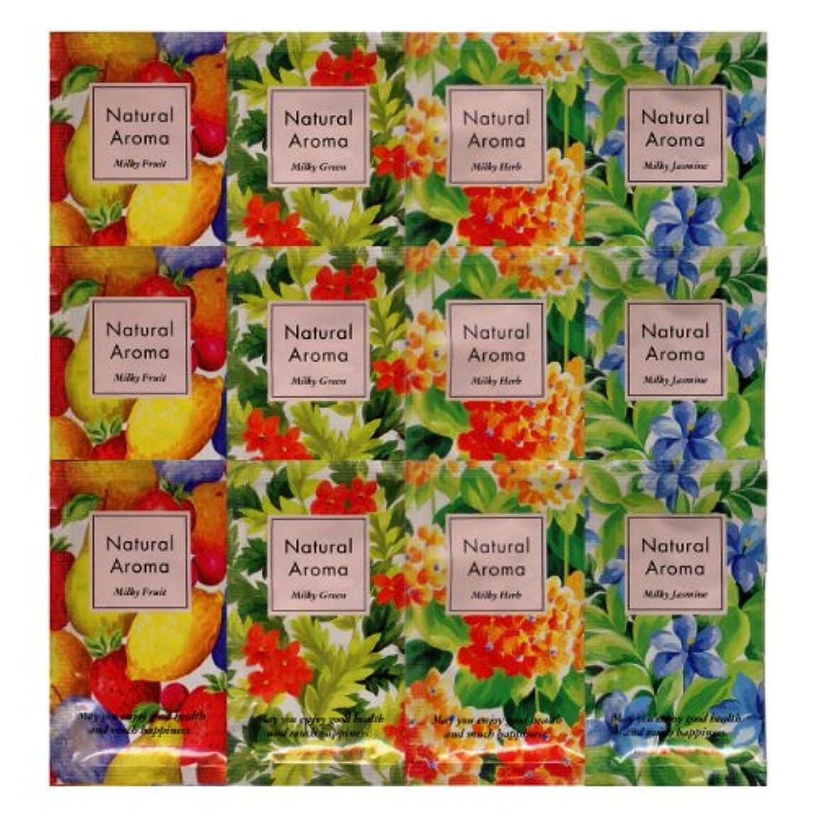 尊敬する運動国民投票ナチュラルアロマ 入浴剤 ミルキーハーブ 4種類×3 12包セット