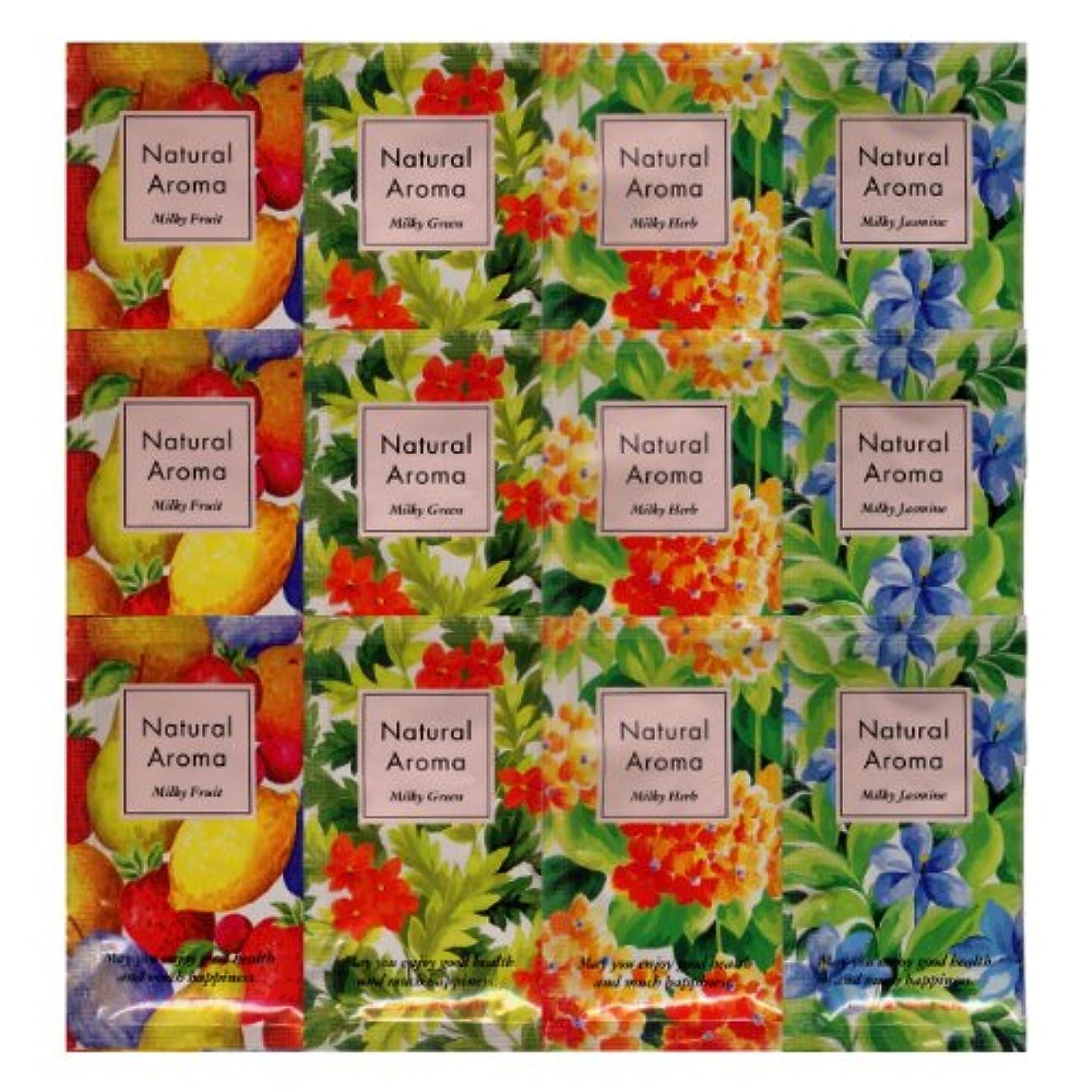 瞑想的ラオス人フィードバックナチュラルアロマ 入浴剤 ミルキーハーブ 4種類×3 12包セット