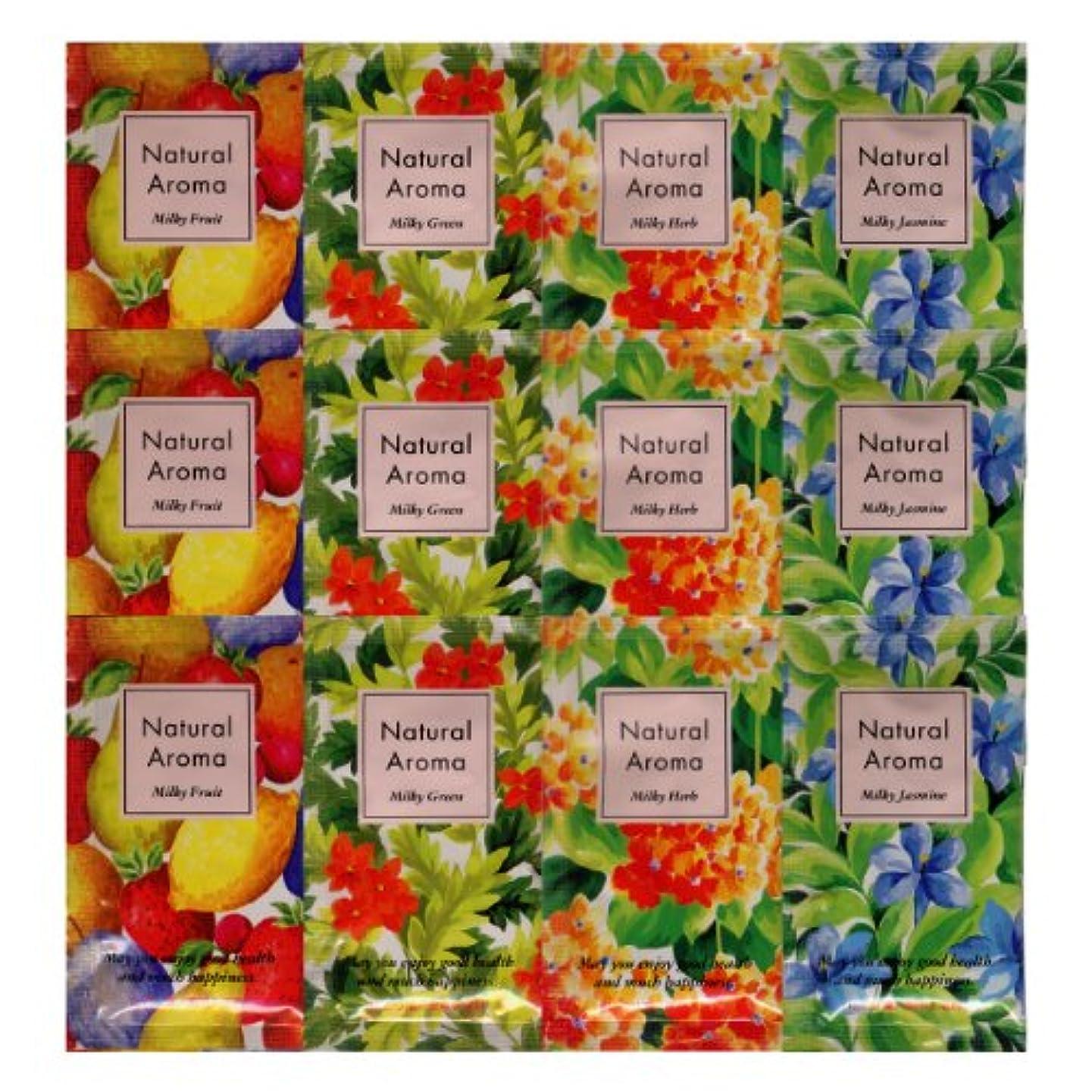 含意概念迫害するナチュラルアロマ 入浴剤 ミルキーハーブ 4種類×3 12包セット