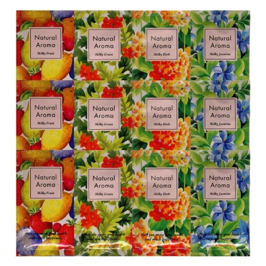脆いレーザバラ色ナチュラルアロマ 入浴剤 ミルキーハーブ 4種類×3 12包セット