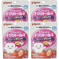 【まとめ買い】ピジョン 親子で乳歯ケア タブレットU いちご味 60粒入×4個