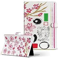 igcase d-01J dtab Compact Huawei ファーウェイ タブレット 手帳型 タブレットケース タブレットカバー カバー レザー ケース 手帳タイプ フリップ ダイアリー 二つ折り 直接貼り付けタイプ 013326 花 和 ピンク
