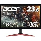 Acer ゲーミングモニター SigmaLine 23.6インチ KG241QAbiip 0.6ms(GTG) 144H…