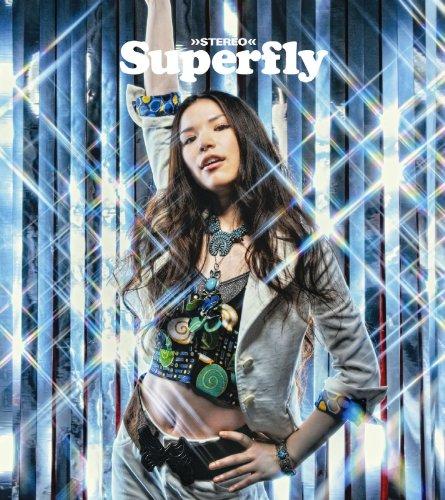 【Superfly】2018年版おすすめ人気曲ランキング10選!これを見れば必聴曲が分かる!歌詞ありの画像