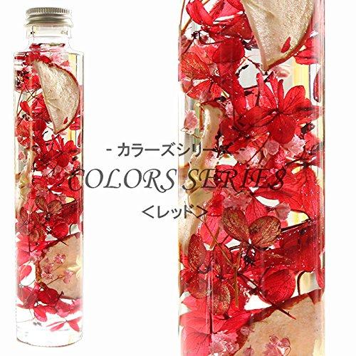 RoomClip商品情報 - ハーバリウム レッド COLORS SERIES 紫陽花 りんご かすみ草 herbarium