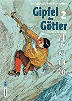 Gipfel der Goetter 02: Bergsteiger-Saga in 5 Baenden