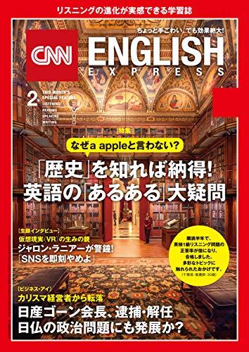 cnn english express kindle 音声