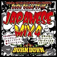 100% JAPANESE DUB PLATES MIX CD BURN DOWN STYLE -JAPANESE MIX 4-