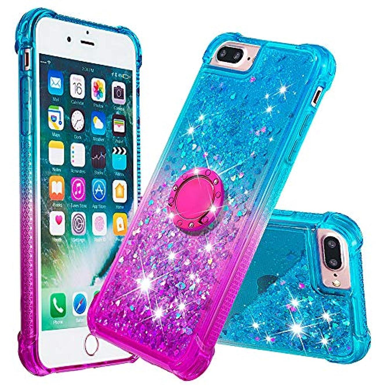 ひそかに区画フェデレーションLomogo iPhone 6S Plus/iPhone 6 Plus キラキラ ケース シリコン ソフト アイフォン6SPlus / 6Plus ケース 携帯カバー 耐衝撃 防塵 おしゃれ - LOYBO480016 リング #3
