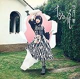 Angelique Sky♪悠木碧のCDジャケット