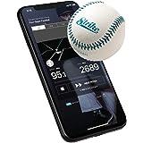 投球データを計測できる硬球野球ボール スマートベースボール (球速・回転数・回転軸) ワイヤレス充電対応 スマホアプリ(STRIKE) トレーニング用品