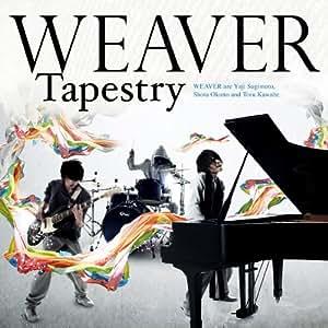 Tapestry (初回限定版スペシャルプライス)