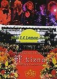 ダウト自作自演 LAST INDIES TOUR 【絆-kizna-】at渋谷C.C...[DVD]