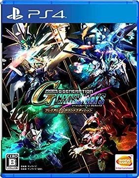 【PS4】SDガンダム ジージェネレーション クロスレイズ プレミアムGサウンドエディション【早期購入特典】3大特典を入手できる特典コード(封入)