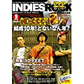 インディーズロックマガジン 2007-9 no.23 (DVD付)