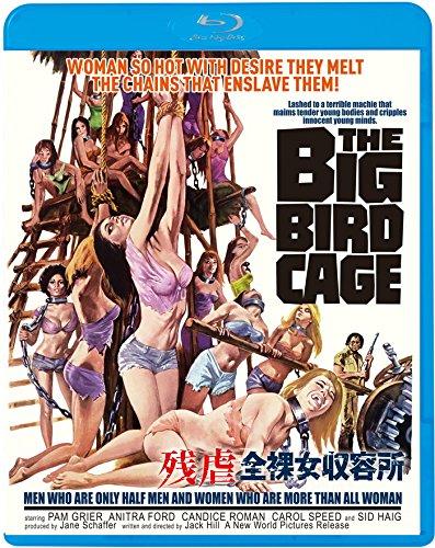 残虐全裸女収容所 HDニューマスター版[Blu-ray/ブルーレイ]
