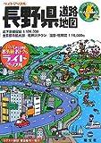 長野県道路地図 (ライトマップル) (商品イメージ)