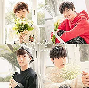 Singin'for you(初回生産限定盤)(DVD付)