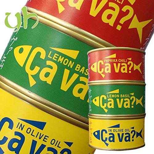[3缶]国産さばアソート (オリーブオイル、レモンバジル、パプリカチリソース 各1缶) ギフト箱無