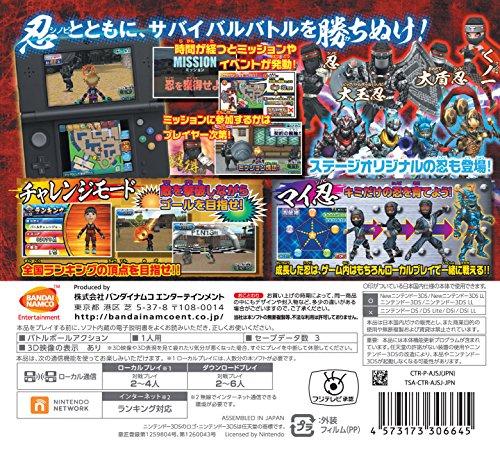 超・戦闘中 究極の忍とバトルプレイヤー頂上決戦! - 3DS