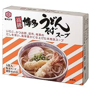 (ケース販売) 博多うどんスープ(濃縮)×10箱