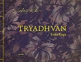 「Tryadhvan(トリャドヴァン)」販売ページヘ