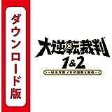 大逆転裁判1&2 -成歩堂龍ノ介の冒險と覺悟-|オンラインコード版