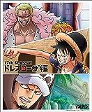 ONE PIECE ワンピース 17THシーズン ドレスローザ編 piece.27 [DVD]