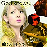 God Knows…