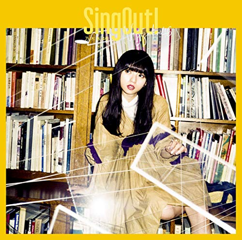【Amazon.co.jp限定】Sing Out! (TYPE-A)(ポストカード(TYPE D)付)