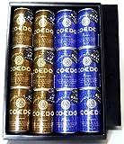 COEDO コエドビール 瑠璃 (ruri)、伽羅 (kyara) 350ml缶 12本セット