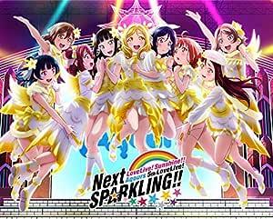 ラブライブ! サンシャイン!! Aqours 5th LoveLive! ~Next SPARKLING!!~ Blu-ray Memorial BOX (完全生産限定)
