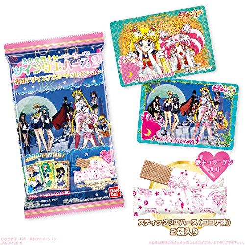 美少女戦士セーラームーン ツインウエハース2~復刻デザインプラカードコレクション~ 14個入りBOX(食玩)