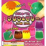ぷにゅぺた プリン&ゼリー 全5種セット ガチャガチャ