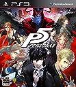 ペルソナ5 - PS3
