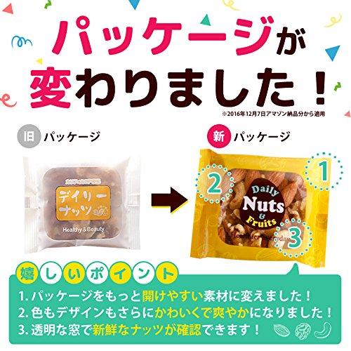小分け3種 ミックスナッツ 1.05kg (35gx30袋) 1kgに50g増量 4・5月産地直輸入 さらに小分け 箱入り 無塩 無添加 食物油不使用 (アーモンド40% 生くるみ40% カシューナッツ20%)