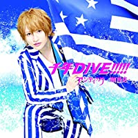 千年DIVE!!!!!【通常盤B】 みくver.